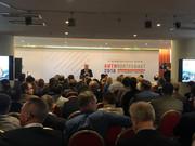 В Москве прошел VI Международный форум «Анти контрафакт-2018»